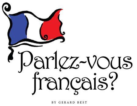 French essay moi meme